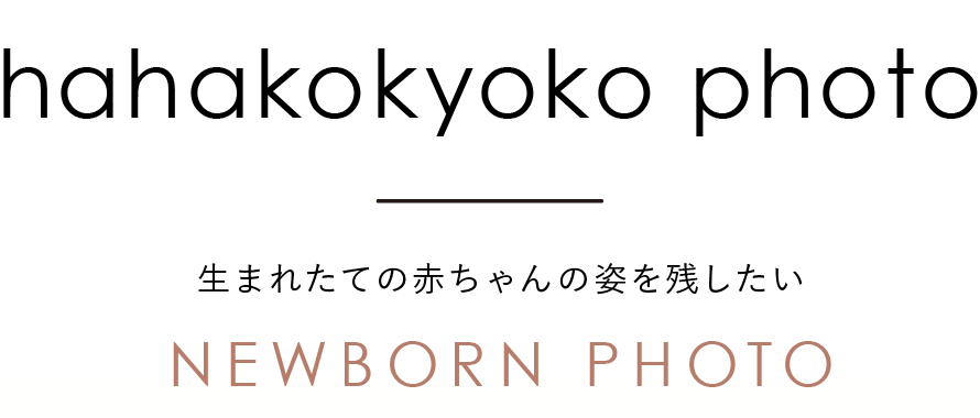 hahakokyoko photo