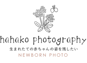 hahako photography