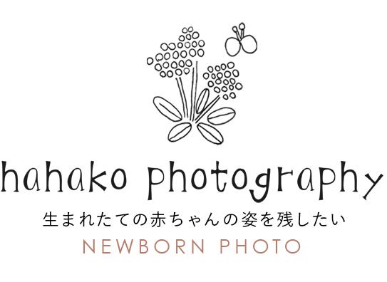hahako photography